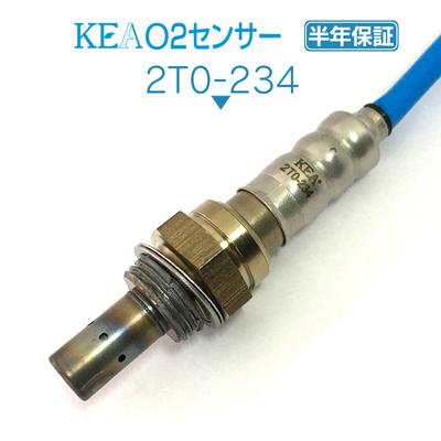 KEA O2センサー 2T0-234 ( エスティマ ACR50W ACR55W 89465-58140 リア側用 )