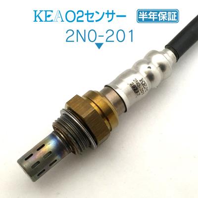 KEA O2センサー 2N0-201 ( キューブ BZ11 BNZ11 22690-8J001  )