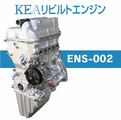 KEAリビルトエンジン ENS-002 ( エブリィワゴン DA64W K6A 3型 4型 NA車用 )