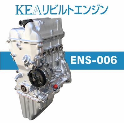 KEAリビルトエンジン ENS-006 ( キャリィトラック DA63T K6A 7型 8型 NA車用 )