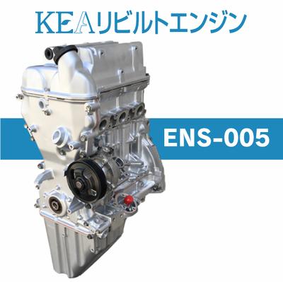 KEAリビルトエンジン ENS-005 ( キャリィトラック DA63T K6A 6型 NA車用 )