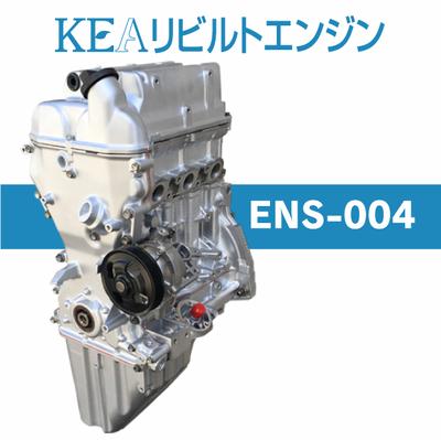 KEAリビルトエンジン ENS-004 ( キャリィトラック DA63T K6A 5型 NA車用 )
