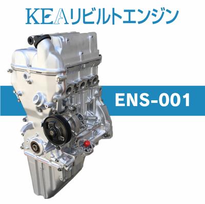 KEAリビルトエンジン ENS-001 ( エブリィワゴン DA64W K6A 1型 2型 NA車用 )
