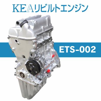 KEAリビルトエンジン ETS-002 ( スクラムワゴン DG64W K6A 3型 4型 ターボ車用 )