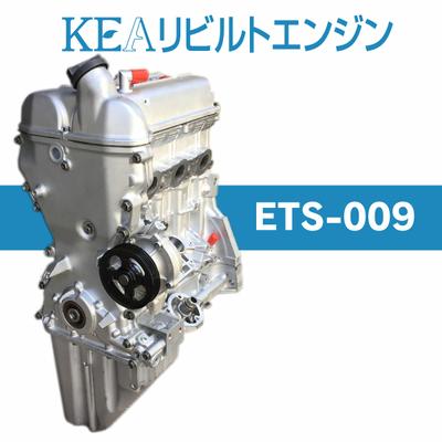 KEAリビルトエンジン ETS-009 ( スクラムバン DG62V K6A 6型 ターボ車用 )