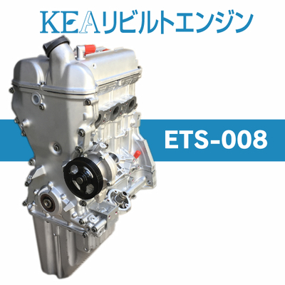 KEAリビルトエンジン ETS-008 ( スクラムバン DG62V K6A 5型 ターボ車用 )