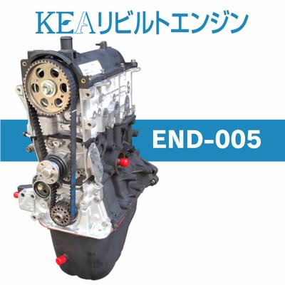 KEAリビルトエンジン END-005 ( ハイゼットトラック S200P S210P EFVE NA車用 )