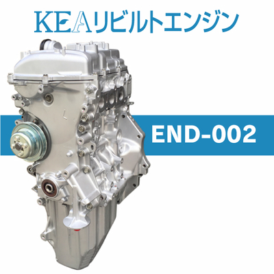 KEAリビルトエンジン END-002 ( ハイゼットカーゴ S321V S331V KFVE NA車用 )