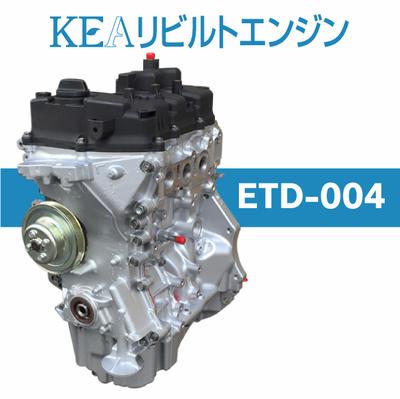 KEAリビルトエンジン ETD-004 ( タント L375S L385S KFDE ターボ車用 )