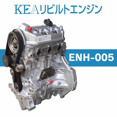 KEAリビルトエンジン ENH-005 ( バモス HM2 E07Z 縦置き NA車用 )