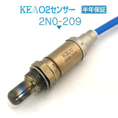 KEA O2センサー 2N0-209 ( エクストレイル T30 NT30 22690-6N206 1番・4番シリンダー側用 )
