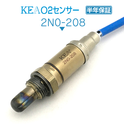 KEA O2センサー 2N0-208 ( ウイングロード WFY11 WHNY11 22690-WD801  )