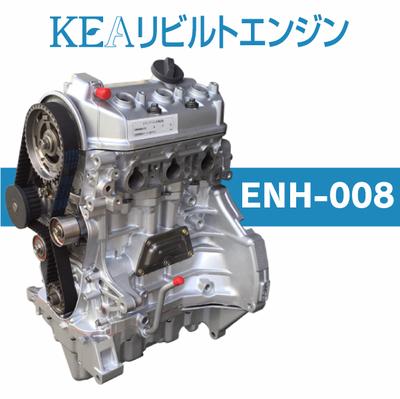 KEAリビルトエンジン ENH-008 ( バモスホビオ HJ2 E07Z 縦置き NA車用 )
