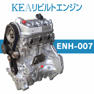 KEAリビルトエンジン ENH-007 ( バモスホビオ HM4 E07Z 縦置き NA車用 )