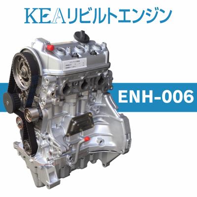KEAリビルトエンジン ENH-006 ( アクティバン HH6 E07Z 縦置き NA車用 )