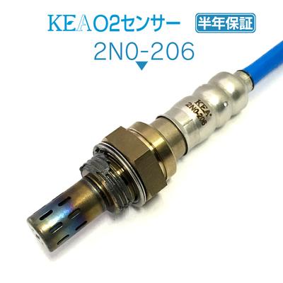 KEA O2センサー 2N0-206 ( ADバン YVF11 BYVF11 VHNY11 BVHNY11 VY11 BVY11 VGY11 22690-AX000  )