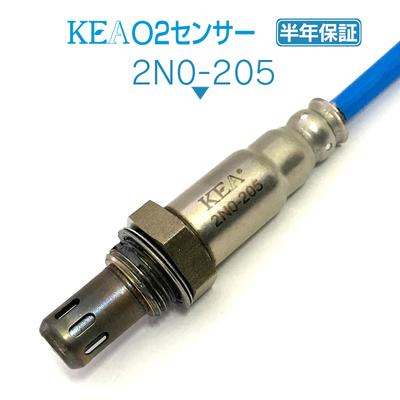KEA O2センサー 2N0-205 ( ラフェスタ B30 NB30 22690-EN200 フロント側用 )