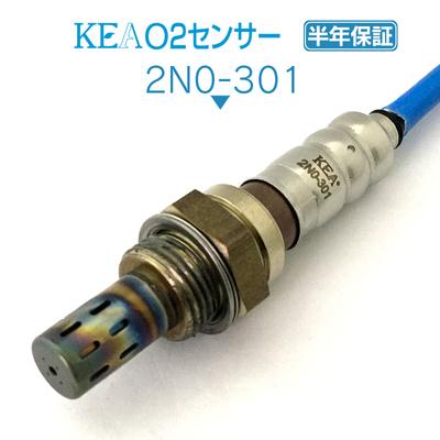 KEA O2センサー 2N0-301 ( オッティ H91W H92W 22690-6A0A2  )