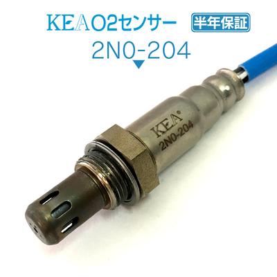 KEA O2センサー 2N0-204 ( キューブキュービック BGZ11 226A0-4V00A リア側用 )