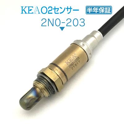 KEA O2センサー 2N0-203 ( キャラバン DQGE25 VPE25 22690-VX000 ガソリン車用 )