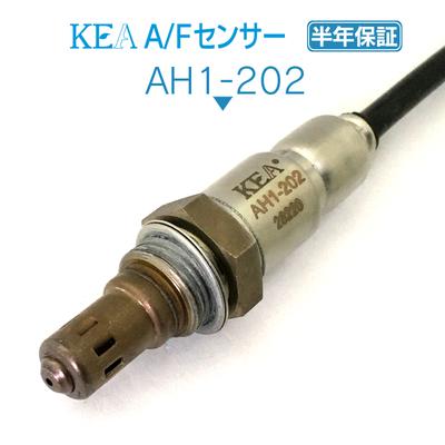 KEA A/Fセンサー ( O2センサー ) AH1-202 ( エリシオン RR3 RR4 36531-RCA-A02  V6横置き リア上流側用 )