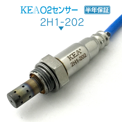 KEA O2センサー 2H1-202 ( フィット GP2 GP1 GE6 36532-RB0-004 下流側用 )