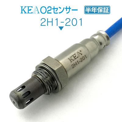 KEA O2センサー 2H1-201 ( ヴェゼル RU1 RU2 RU3 36532-5R0-004 下流側用 )
