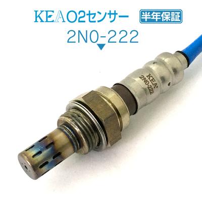 KEA O2センサー 2N0-222 ( フーガ PY50 PNY50 Y50 GY50 226A1-AM601 リア左側用 )