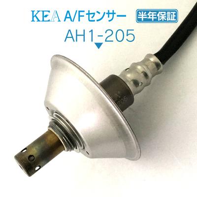 KEA A/Fセンサー ( O2センサー ) AH1-205 ( フィット GG7 GG8 36531-RB0-003 上流側用 )