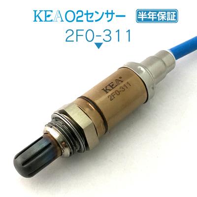 KEA O2センサー 2F0-311 ( サンバーディアス TV1 TV2 22690KA171 1本線用 )