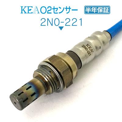 KEA O2センサー 2N0-221 ( フーガ PY50 PNY50 Y50 GY50 226A0-AM601 リア右側用 )