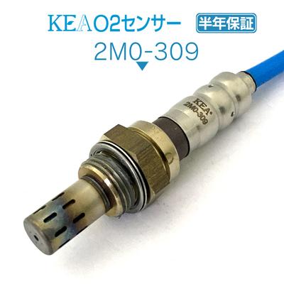 KEA O2センサー 2M0-309 ( アイ HA1W 1588A035 フロント側用 )