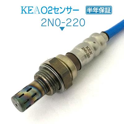 KEA O2センサー 2N0-220 ( エルグランド E51 NE51 22690-AQ800 フロント左側用 )