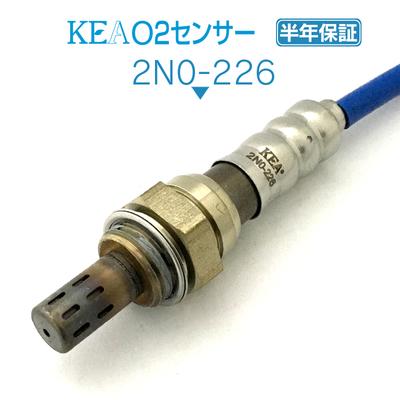 KEA O2センサー 2N0-226 ( セフィーロ A31 22690-17B00  )
