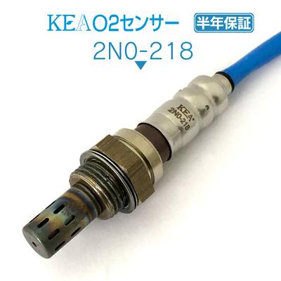 KEA O2センサー 2N0-218 ( シーマ GF50 GNF50 226A1-AR210 リア左側用 )
