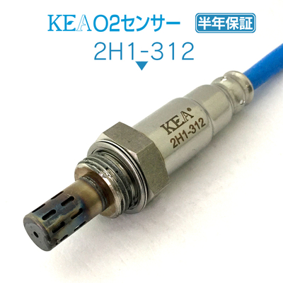 KEA O2センサー 2H1-312 ( ライフ JB5 JB6 36532-RGA-004 下流側用 )