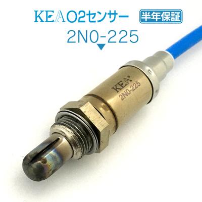 KEA O2センサー 2N0-225 ( ADバン VY11 VHNY11 22690-9S200  )