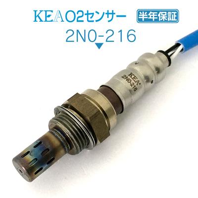 KEA O2センサー 2N0-216 ( フェアレディZ Z33 22690-AL600 フロント左右側用 )