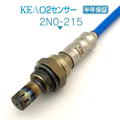 KEA O2センサー 2N0-215 ( プレサージュ TU31 TNU31 226A0-8J001 リア側用 )