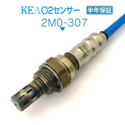 KEA O2センサー 2M0-307 ( ミニカ H42A H42V H47A H47V MR561593  )