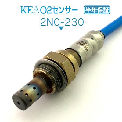 KEA O2センサー 2N0-230 ( シーマ GF50 GNF50 22690-AR010 右側用 )