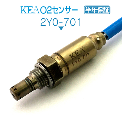 KEA O2センサー 2Y0-701 ( シグナスX XC125SR 2BJ-SED8J 2EB-H592A-10  )
