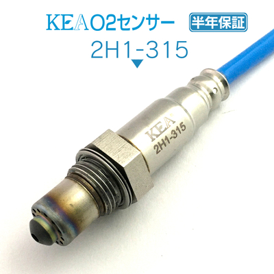 KEA O2センサー 2H1-315 ( N-ONE JG1 JG2 36532-5Z1-003 下流側用 )