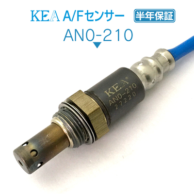KEA A/Fセンサー ( O2センサー ) AN0-210 ( アトラス F24 22693-VZ90A フロント側用 )