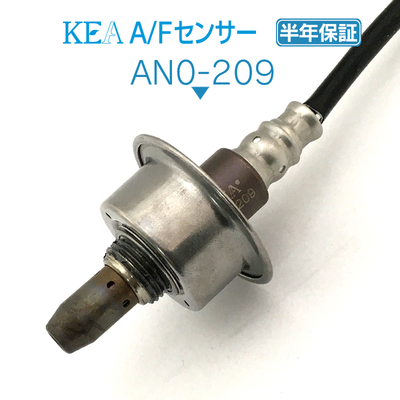 KEA A/Fセンサー ( O2センサー ) AN0-209 ( ティアナ J32 PJ32 22693-EY00B 右側用 )