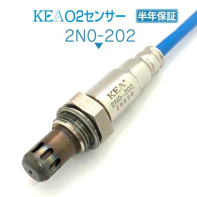 KEA O2センサー 2N0-202 ( ティーダ C11 NC11 22690-ED000  )