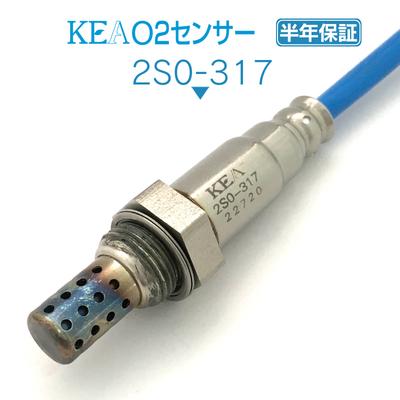 KEA O2センサー 2S0-317 ( ピノ HC24S 25012-4A00C リア側用 )