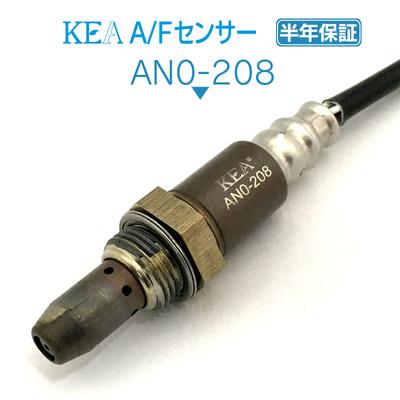 KEA A/Fセンサー ( O2センサー ) AN0-208 ( エルグランド TE52 22693-1NA0A フロント側用 )