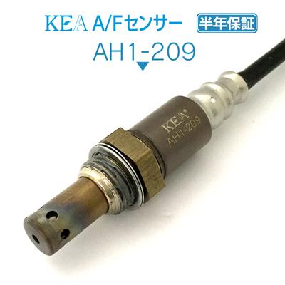 KEA A/Fセンサー ( O2センサー ) AH1-209 ( ストリーム RN6 RN7 RN8 RN9 36531-RNA-003 上流側用 )