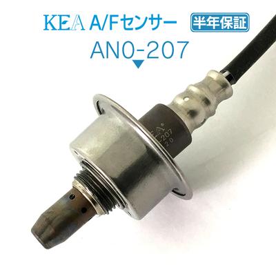 KEA A/Fセンサー ( O2センサー ) AN0-207 ( ノート E12 NE12    22693-1HC0B フロント側用 )